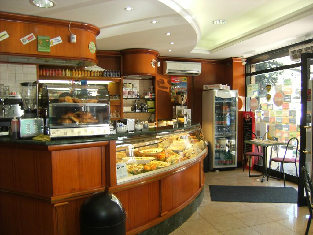 Bar Tavola Calda Roma