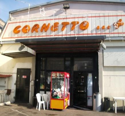 """Laboratorio Pasticceria Ciampino """" Cornetto Più """""""